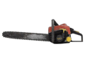 Thumbnail for version as of 14:55, 12 October 2012